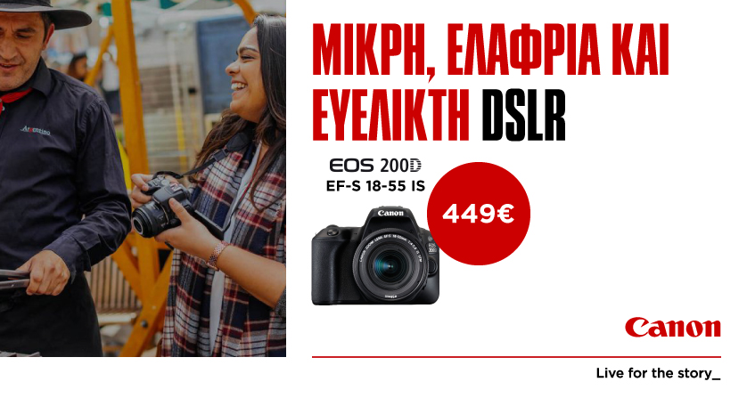 24db06547d ... CASHBACK EASTER2019 BANNER  PROMO-EOS-200D-banners 838x447 photo ...